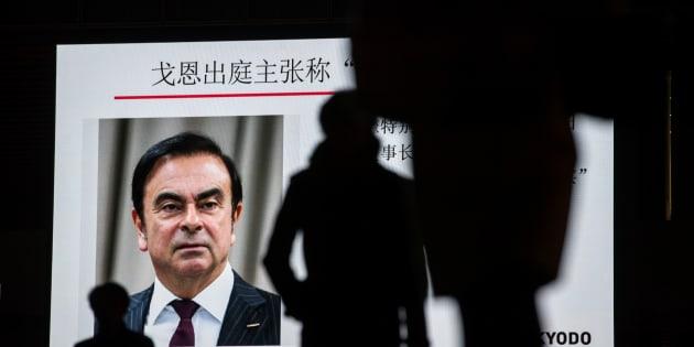 Carlos Ghosn voit sa demande de libération sous caution rejetée (Photo d'illustration prise le 8 janvier 2019 au Japon).