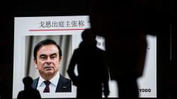 Carlos Ghosn voit sa demande de libération sous caution