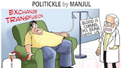 25 Illustrations That Nail The Demonetisation Debate In