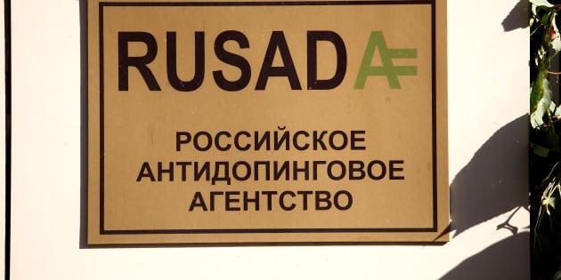 Dopage: l'AMA lève la suspension de l'agence russe antidopage Rusada