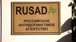 L'AMA réadmet la Russie après une suspension de 3