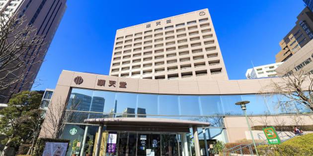 Japon : hommes à l'hosto, femmes aux fourneaux - Les études de médecine discriminent