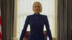 'House of Cards' ya tiene fecha de estreno sin Kevin