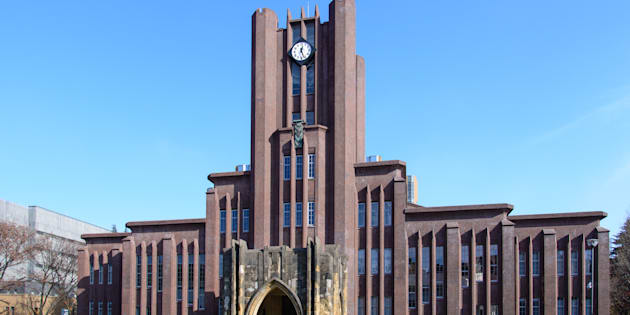 Tokyo, Japan - December 24, 2015: The University of Tokyo's main auditorium. Yasuda Auditorium is well-known symbol of higher education in Japan.