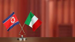 Un diplomático de Corea del Norte en Italia pide asilo para no ser