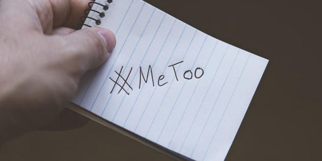 Le milieu québécois de la culture n'a pas échappé au mouvement #MeToo.