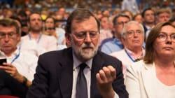 Homenaje a Mariano Rajoy en el Congreso Nacional del