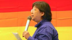 2020東京五輪までに、LGBTへの差別をなくす「法律つくって」第2回レインボー国会が開催