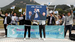 Corea del Sur enloquece con los detalles para recibir a Kim Jong
