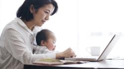 「会社は辞めても仕事は辞めない」選択。働くママと専業主婦のママ、遠いようで悩みは同じ