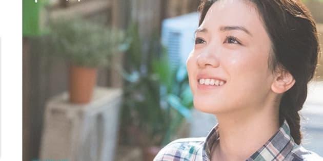 俳優・永野芽郁が演じているヒロイン楡野鈴愛