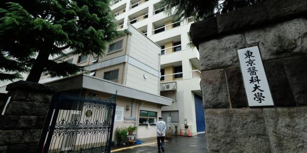 L'entrée de l'école de médecine de Tokyo, où des femmes ont subi des discriminations au concours d'entrée.