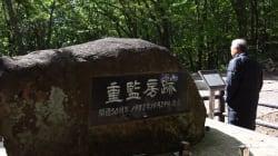 日本のハンセン病療養所に残されたもの。