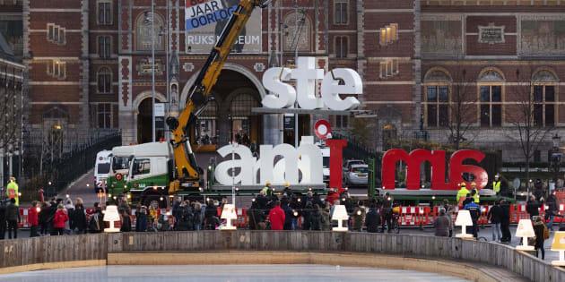 'I Amsterdam'