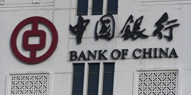 El logo del Bank of China.