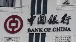 México autoriza inicio de operaciones de Bank of
