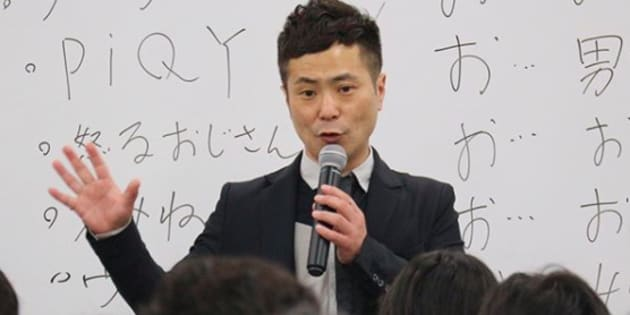 カラテカ入江慎也さんのインスタグラムより(@oreirie0408)