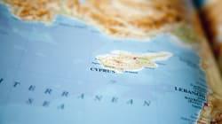 BLOG - Quelle approche pour un espace euro-méditerranéen au cœur des