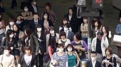 インフルエンザの流行が拡大 推計患者数171万人に