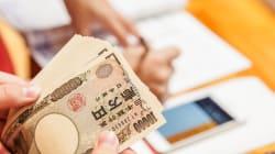 定年後の再就職、大手企業出身でも月収18万円は「マシ」な方。~働き続ける人だけが貰える継続給付制度について~ (野口俊晴