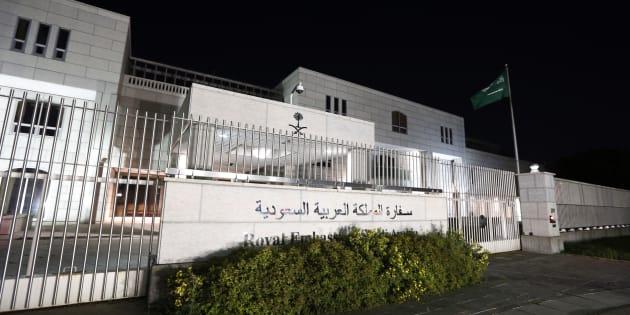 The Saudi Arabian Embassy is shown in Ottawa on Aug. 5, 2018.