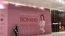 What Bonang Matheba's 'Excruciating' Book Tells Us About The Decline In Basic Standards Of