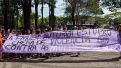 Estudante acusado de estupro na USP é absolvido pela Justiça, diz