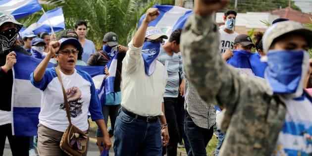 Protestas en contra del gobierno de Daniel Ortega en Managua, Nicaragua.