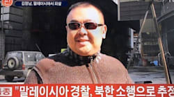 Kim Jong-Un's Half-Brother 'Assassinated By Two Female Spies Using Poison