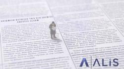 大規模ICOの実施で注目を集めるALISが直視する『メディアの構造的課題』について