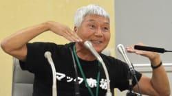 マック赤坂氏、元支援者の女性を襲った疑い。準強姦と脅迫容疑で書類送検されていた
