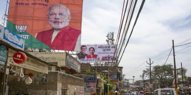 Election Campaign 2014 - Hoardings of BJP & Congress on the Streets of Varanasi, Uttar Pradesh, India.