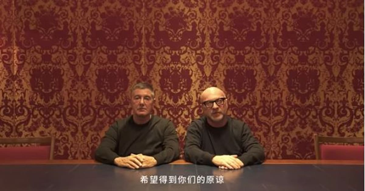 Dolce   Gabbana Apologise In Video After China Racism Accusations ... 66fdd960cc1