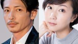 玉木宏と木南晴夏が結婚発表