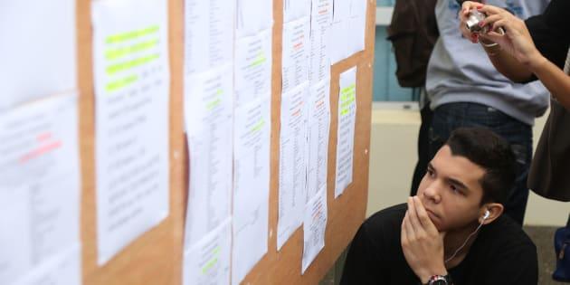 """Résultats du bac 2018 à Lille: les notes de 200 élèves largement relevées sans l'accord des correcteurs, un """"scandale"""" (Image d'illustration)"""