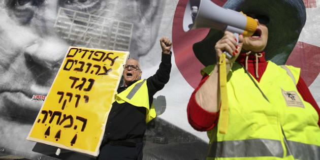 Des gilets jaunes israéliens manifestent contre la hausse des prix à Tel-Aviv, vendredi 14 décembre.