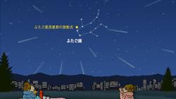 ふたご座流星群が13日夜見ごろに、1時間に40個も!?