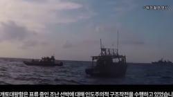 レーダー照射問題 韓国政府がデータ提供を拒否