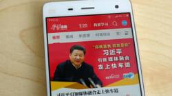 En Chine, l'appli propagande qui vous fait gagner des