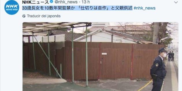 Tuit de la cadena japonesa NHK sobre el suceso.