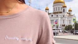 Más allá del jersey, vístete para apoyar al Tri (y a la moda