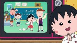 桑田佳祐、さくらももこさんへ「100万年の幸せ!!」を献歌