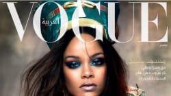 La foto di Rihanna sulla copertina di Vogue Arabia divide il