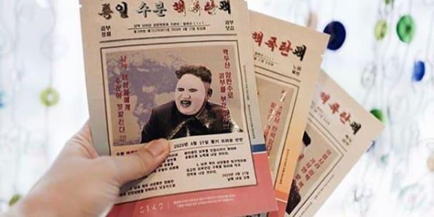 La polemica sulle maschere di bellezza di Kim Jong un vendut