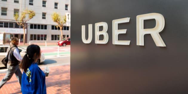 Uber tuvo pérdidas este 2017.