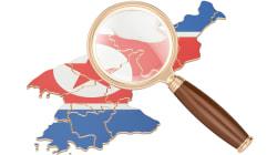イラン制裁専門家パネルから見た北朝鮮「国連捜査」の現場(1)--鈴木一人