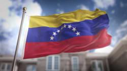 Venezuela: avancer les législatives, «une tentative de coup d'État», selon le
