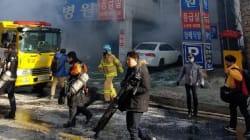 Un incendie fait au moins 41 morts dans un hôpital