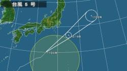 台風5号が北上、6月11日は関東・東北で激しく降るところも