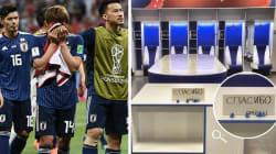 Con questo gesto i giocatori del Giappone sono i veri campioni del mondo (nonostante la